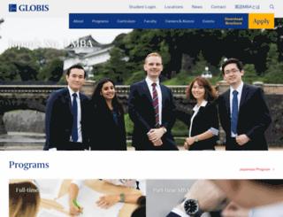 globis-mba.com screenshot