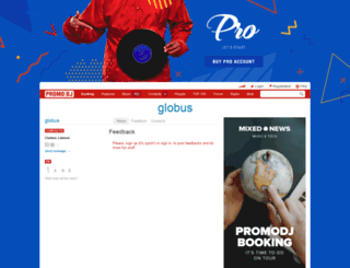 globus.pdj.ru screenshot