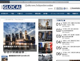 glocal.org.hk screenshot