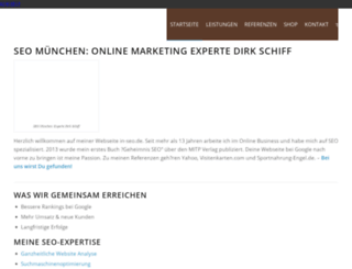 gloemr.com screenshot