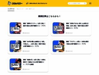 gloops.com screenshot