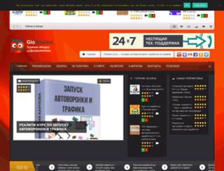 gloreview.ru screenshot