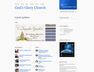 glory.com.ua screenshot