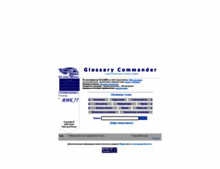 glossary.ru screenshot
