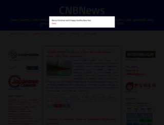 gloucestercitynews.typepad.com screenshot