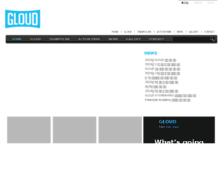 gloud.co.kr screenshot