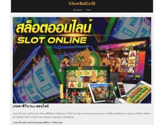 glowbalgrill.com screenshot