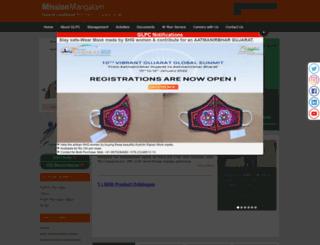 glpc.co.in screenshot