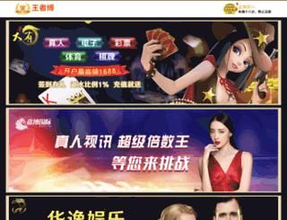 glscc.com screenshot