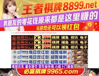 glsheng.net screenshot