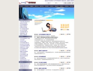 glsspy.com screenshot