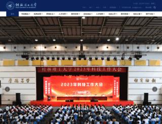 glut.edu.cn screenshot