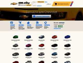 gm-city.ru screenshot