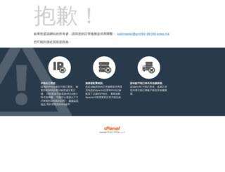 gm594188168.sytes.me screenshot