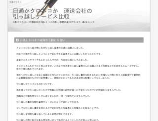 gmacavite.com screenshot