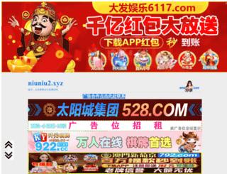 gmdcat.com screenshot