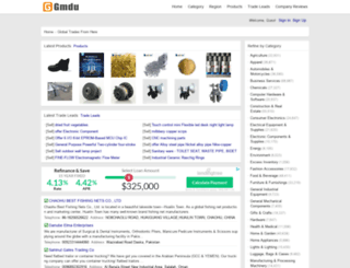 gmdu.net screenshot