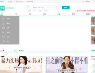 gmei.com screenshot