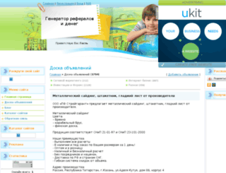 gmelk.ucoz.ru screenshot