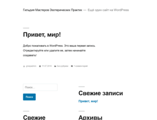 gmep.net screenshot