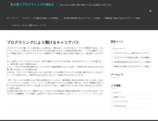 gmgbux.com screenshot