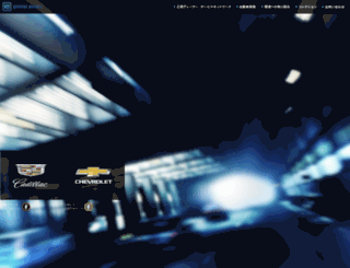 gmjapan.co.jp screenshot