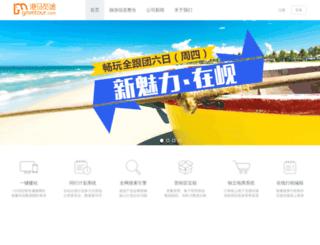 gmmtour.com screenshot
