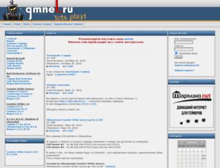 gmnet.ru screenshot