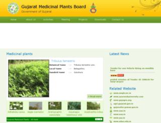 gmpb.gujarat.gov.in screenshot