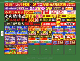 gmrlegaltranscription.com screenshot