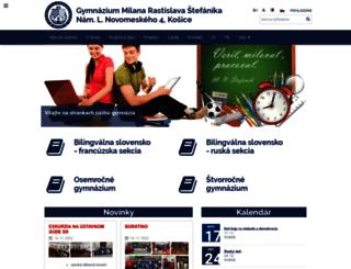 gmrske.edupage.org screenshot