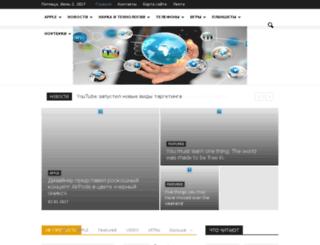 gmsn.su screenshot