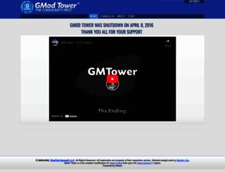 gmtower.org screenshot
