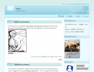 gmudqib.pixnet.net screenshot