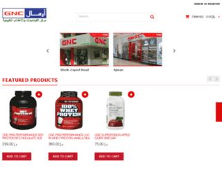 gnc.com.sa screenshot
