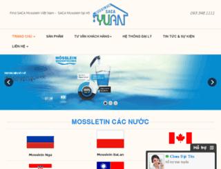 gnctelecom.com screenshot