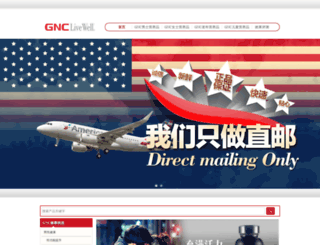 gncus.org screenshot