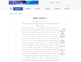 gncyapimetal.com screenshot