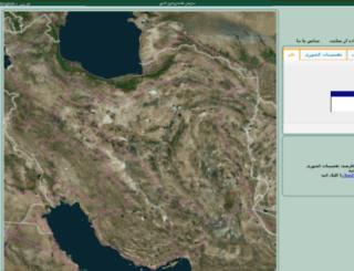 gndb.ncc.org.ir screenshot
