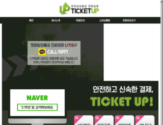 gngarosu.co.kr screenshot