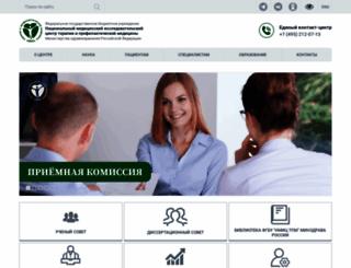 gnicpm.ru screenshot