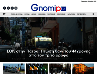 gnomip.gr screenshot
