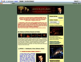 gnosesamaelgnosisgnosticos.blogspot.com.br screenshot