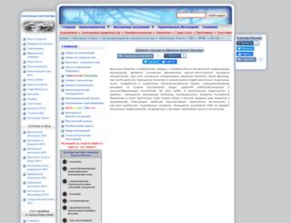 gnti.ru screenshot