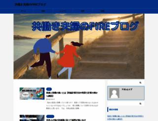 go-annonces.com screenshot