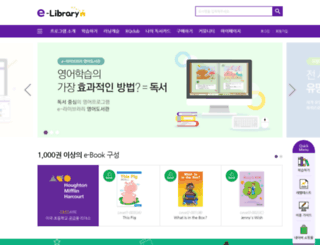 go-elibrary.co.kr screenshot