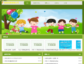 go-linker.com screenshot