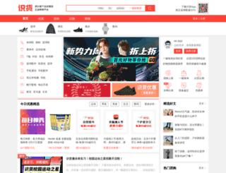 go.hupu.com screenshot