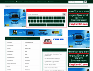 go.music.com.bd screenshot
