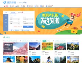 go.sogou.com screenshot